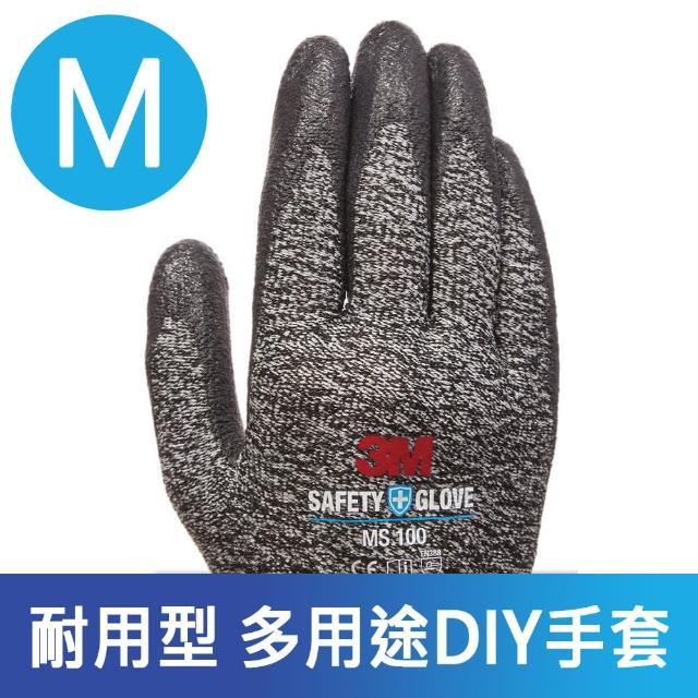 【私心大推】MOMO購物網【3M】耐用型/多用途DIY手套-MS100/灰M/5雙入評價好嗎富邦momo台客服電話