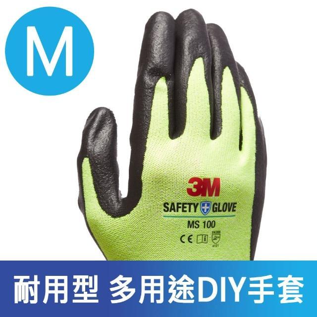 【好物推薦】MOMO購物網【3M】耐用型/多用途DIY手套-MS100/黃M/5雙入有效嗎momo的電話