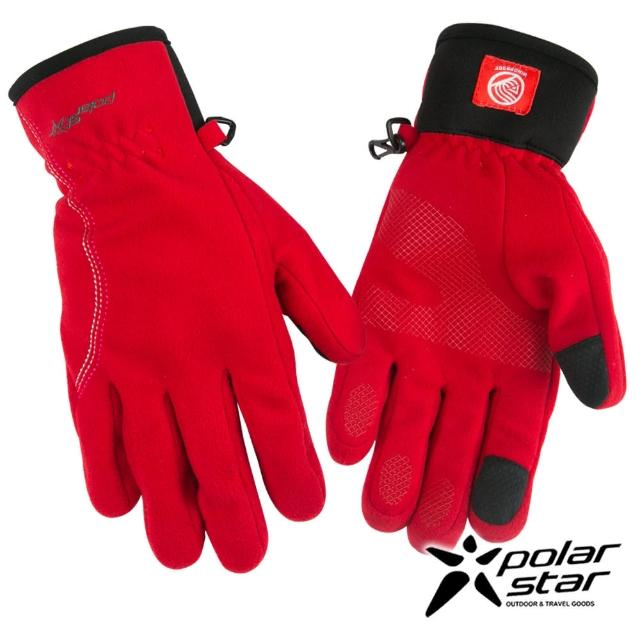 【勸敗】MOMO購物網【PolarStar】女防風保暖手套(紅 P16616)好嗎momo二台