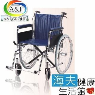 【海夫健康生活館】康復 第三代電鍍輪椅18吋
