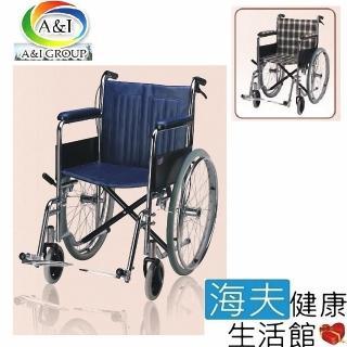 【海夫健康生活館】康復 第二代電鍍輪椅