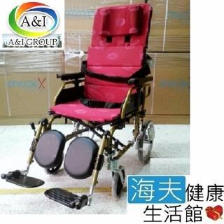 【海夫健康生活館】康復 紅提2011P 鋁躺輪椅 20吋