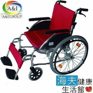 【海夫健康生活館】康復 F17-2262背折鋁合金輪椅
