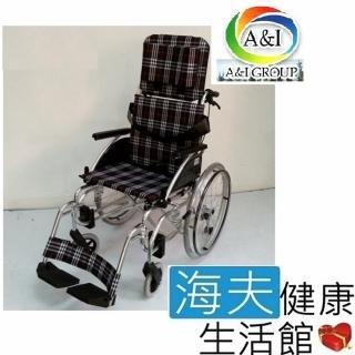 【海夫健康生活館】康復 16吋 & 18吋 鋁斜躺椅