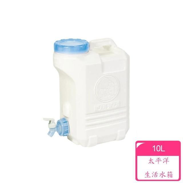 【網購】MOMO購物網【JUSKU】太平洋10L生活水箱開箱momo購物中心