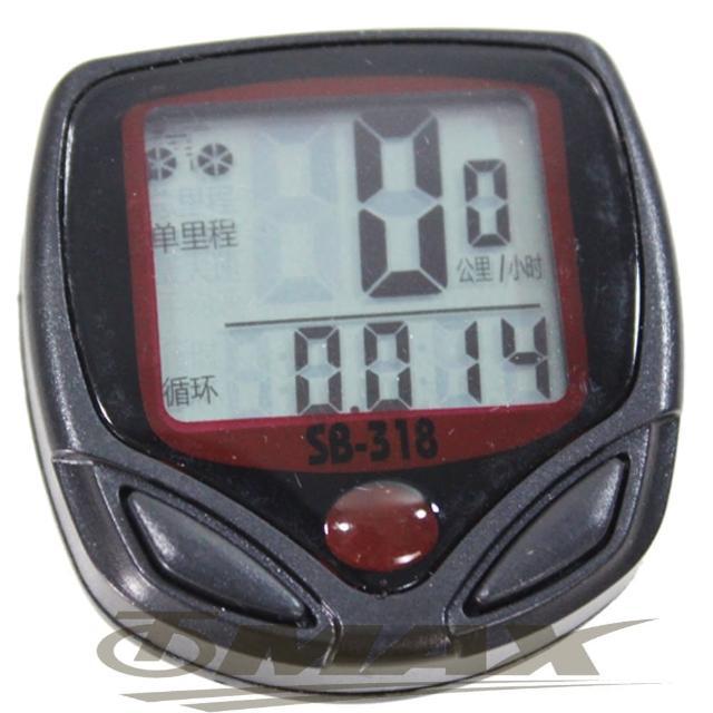 【好物分享】MOMO購物網【omax】防水大面板自行車碼表(12H)哪裡買momo網路購物 電話