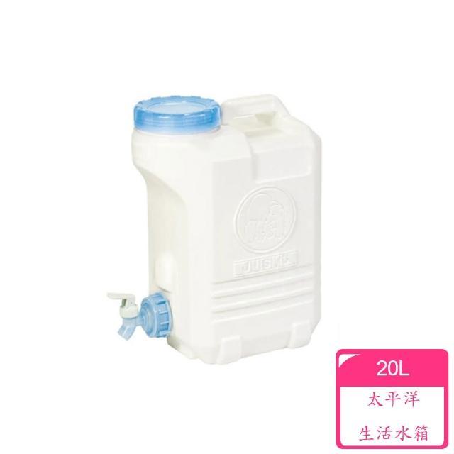 【好物分享】MOMO購物網【JUSKU】太平洋20L生活水箱價格momo 折價券 2000