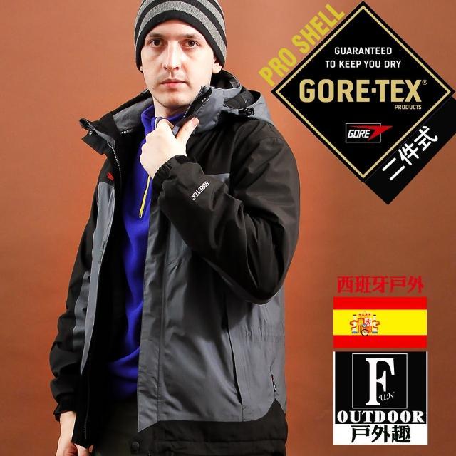 【好物分享】MOMO購物網【西班牙-戶外趣】歐洲極地禦寒原裝男GORETEX二合一 兩件式內刷毛高防水防風外套(男GTX-002M02灰黑)評價怎樣富邦momo台電話