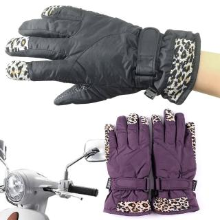 【好物分享】MOMO購物網【Ex-sports】防水保暖手套 超輕量多功能(女款-7359)好嗎momo jb