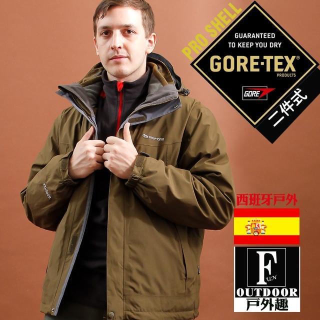 【勸敗】MOMO購物網【西班牙-戶外趣】歐洲極地禦寒原裝男GORETEX二合一 兩件式內刷毛高防水防風外套(男GTX-001M02褐綠)有效嗎momo購物網客服專線