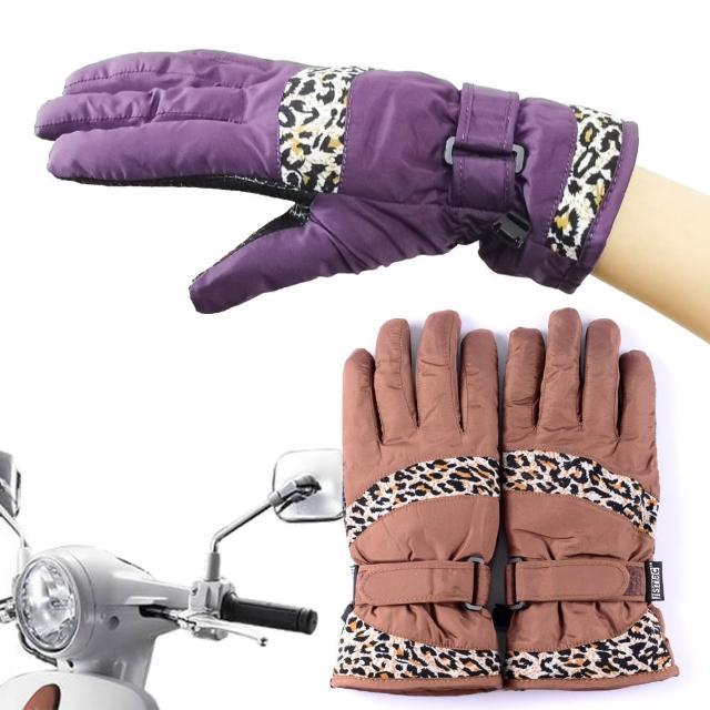 【真心勸敗】MOMO購物網【Ex-sports】防水保暖手套 超輕量多功能(女款-7360)好用嗎momo拍賣網