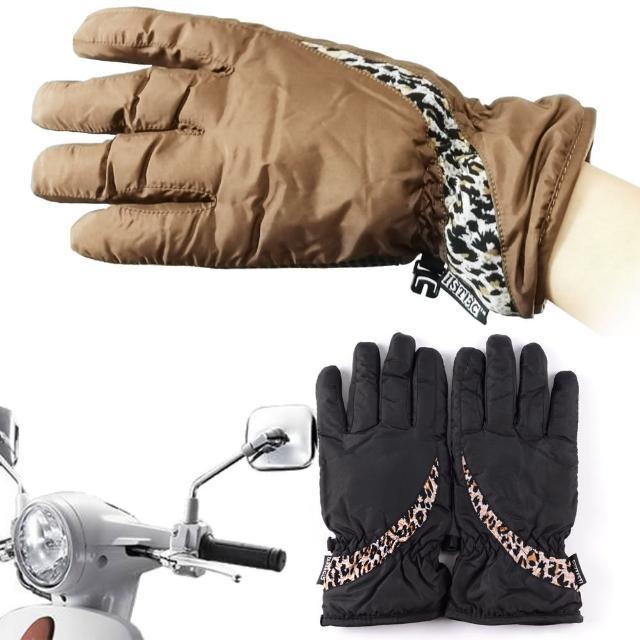 【好物推薦】MOMO購物網【Ex-sports】防水保暖手套 超輕量多功能(女款-7361)價錢富邦momo台