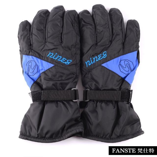 【真心勸敗】MOMO購物網【Ex-sports】防水保暖手套 超輕量多功能(男款-7362)評價好嗎momo 優惠券