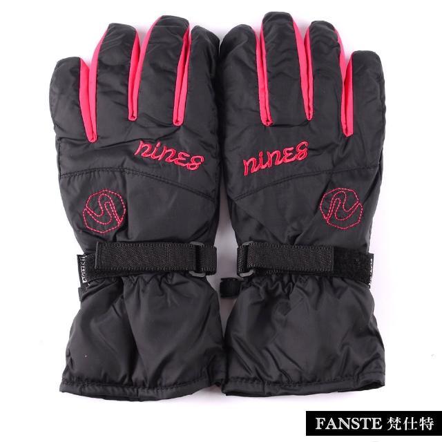【私心大推】MOMO購物網【Ex-sports】防水保暖手套 超輕量多功能(男款-7363)評價怎樣momo1台