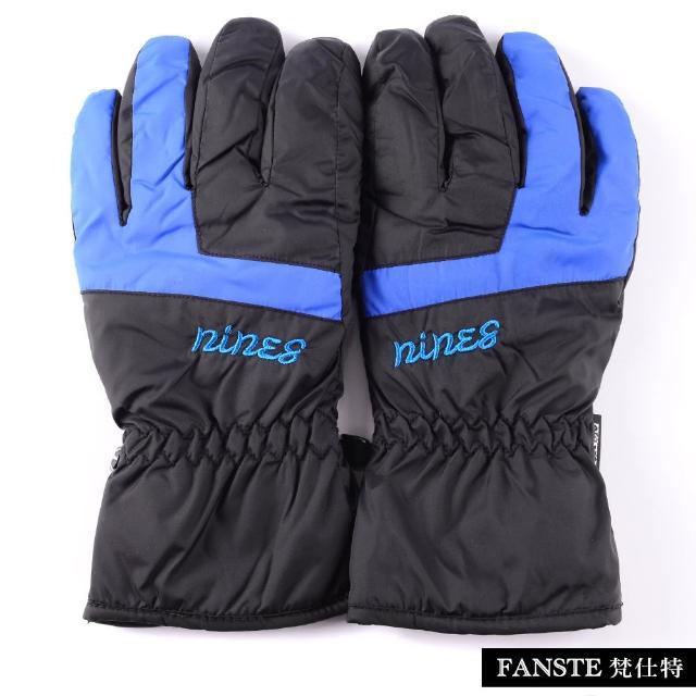【勸敗】MOMO購物網【Ex-sports】防水保暖手套 超輕量多功能(男款-7364)評價momo購物
