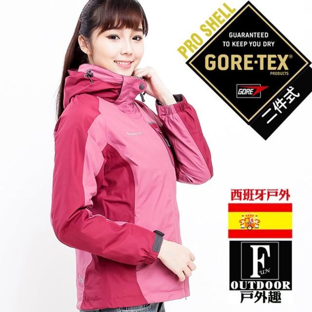 【網購】MOMO購物網【西班牙-戶外趣】歐洲極地禦寒原裝女GORETEX二合一 兩件式內刷毛高防水防風外套(女GTX-00602煙紫)開箱momo購物