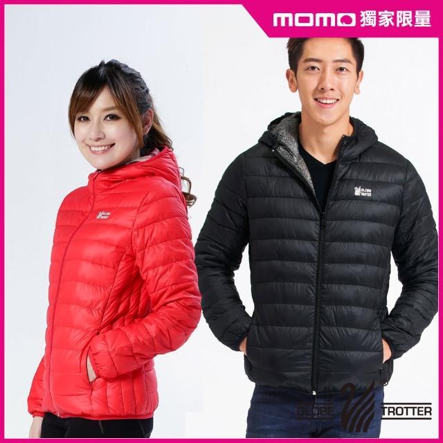 【好物推薦】MOMO購物網【遊遍天下】中性款彎彎枕JIS90%羽絨防風防潑水羽絨外套6色(S-5L)評價怎樣momo的電話