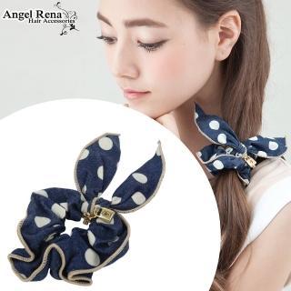 【Angel Rena】兔耳朵鑰匙圓印髮束(深藍白)