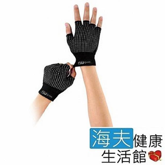 【私心大推】MOMO購物網【恩悠數位】NU 鈦鍺能量護手套評價富邦科技