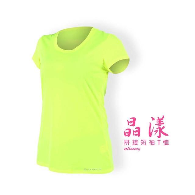 【私心大推】MOMO購物網【HODARLA】女晶漾拼接短袖T恤-短T 慢跑 路跑 有氧 健身 瑜珈(螢光黃)好嗎momo電視購物電話