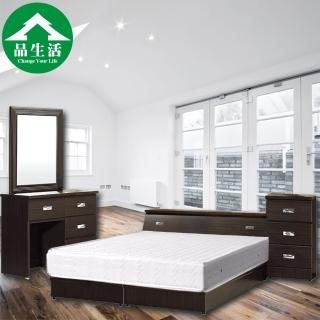 【品生活】經典五件式房間組2色可選-雙人加大6尺(床頭+床底+獨立筒+床頭櫃+化妝台)