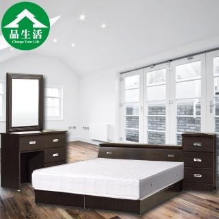 【品生活】經典五件式房間組2色可選-雙人加大6尺(床頭+床底+獨立筒+床頭櫃+化妝台-6分板)