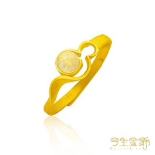 【今生金飾】平步青雲戒(時尚黃金戒指)