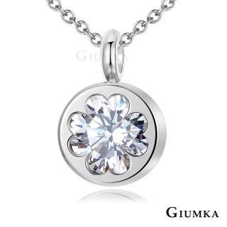【GIUMKA】12H速達 甜心幸運草珠寶白鋼鋯石項鍊名媛淑女款MN5074-1(銀色白鋯)