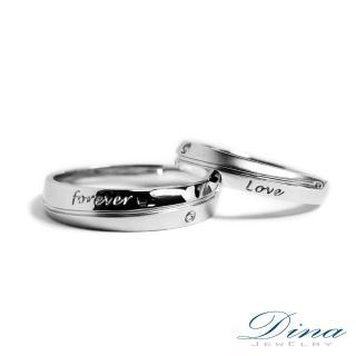 【DINA JEWERLY蒂娜珠寶】『永恆之愛』 美鑽對戒(鑽石對戒 系列)