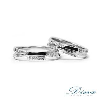 【DINA JEWERLY蒂娜珠寶】『Trace of love』 美鑽對戒(鑽石對戒 系列)
