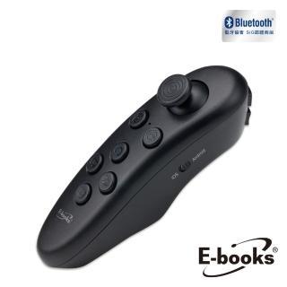 【E-books】V2 藍牙VR遊戲搖桿(速達)