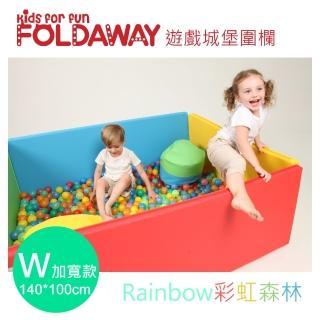 【韓國FOLDAWAY】Bumper Mat 遊戲城堡圍欄(Rainbow彩虹森林 - 加寬140*100*50cm 厚度4cm)