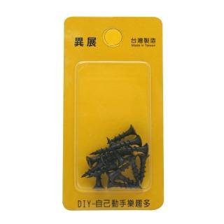 【異展】木螺絲電黑鋅1.8CM-15PCS