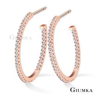 【GIUMKA】925純銀 C型簡約 雙邊鑽 純銀耳環一對價格 MFS06125-2(玫金白鋯款)