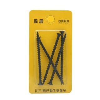 【異展】木螺絲電黑鋅7.6CM-5PCS