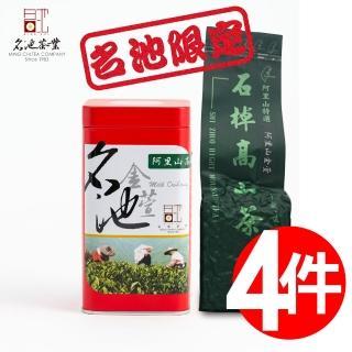 【名池茶業】2016上等冬茶頂級優質阿里山石棹金萱烏龍茶(貴氣紅款150克x4)