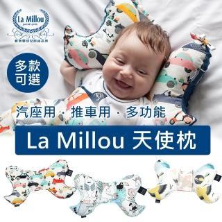 【La Millou】天使枕-經典豆豆(19款)