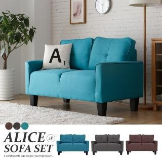 【H&D】愛娃簡約舒適雙人沙發(3色可選)