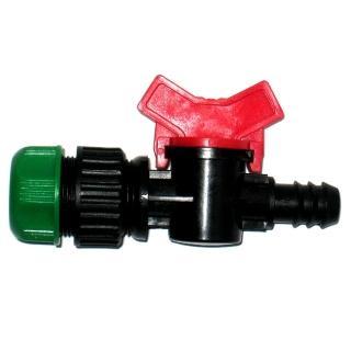 【灑水達人】四分水管轉16mm開關接頭球閥2入