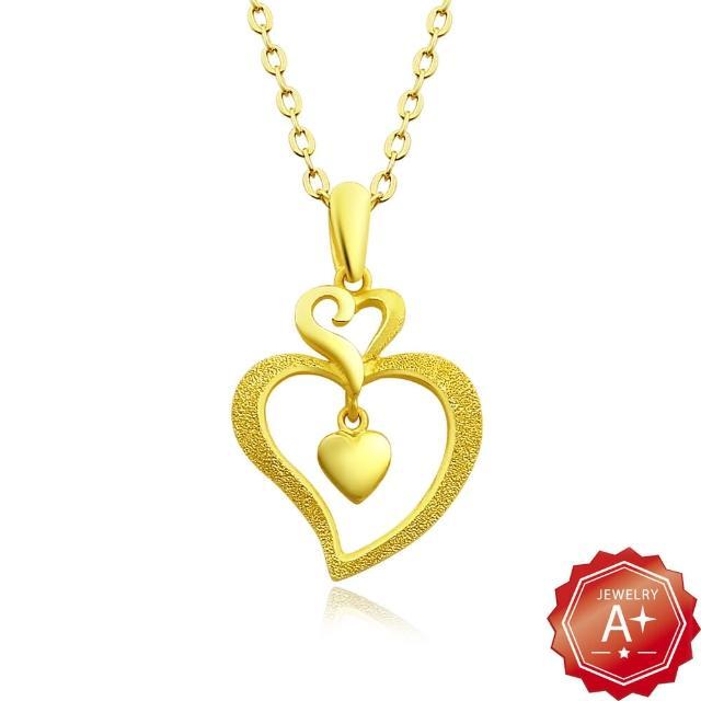 【A+】鏤空連gala 網拍心 千足黃金項鍊