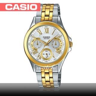 【CASIO 卡西歐】時尚精選_不鏽鋼錶帶_礦物玻璃_三眼顯示_羅馬數字_指針女錶(LTP-E308SG)