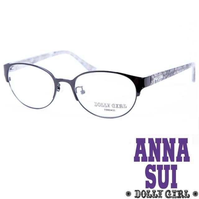 【Anna Sui】Dolly Girl系列潮流金屬michael kors智慧手錶框眼鏡(DG151-001-繽紛碎花圖騰 經典黑)