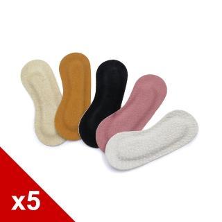 【○糊塗鞋匠○ 優質鞋材】F02 台灣製造 頂級觸感 3mm真皮後跟貼(4雙)