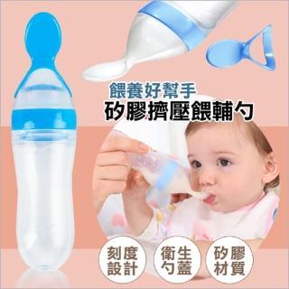 寶寶嬰兒擠壓式餵養勺米糊勺餵矽膠食器 兩件入(兩件入)