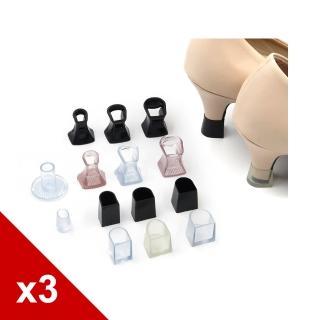 【○糊塗鞋匠○ 優質鞋材】G49 鞋跟保護套(3雙)