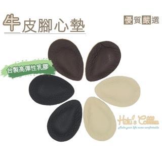 【○糊塗鞋匠○ 優質鞋材】H10 台灣製造 9mm牛皮腳心墊(4雙)
