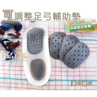 【○糊塗鞋匠○ 優質鞋材】H16 調整足弓輔助墊(雙)