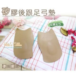 【○糊塗鞋匠○ 優質鞋材】H23 矽膠後跟足弓墊(2雙)