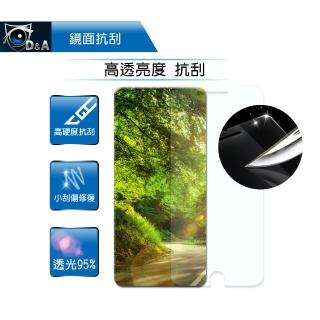 【D&A】HTC Desire 10 Pro / 5.5 吋日本原膜HC螢幕保護貼(鏡面抗刮)