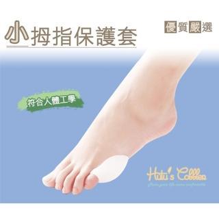 【○糊塗鞋匠○ 優質鞋材】J09 超優質柔軟矽膠 小拇指保護墊(3雙)
